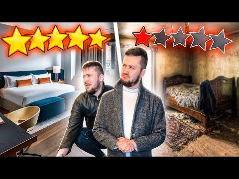 Вопрос: Как переночевать в доме своего парня в первый раз?
