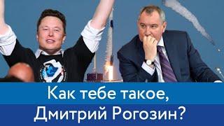 Почему SpaceX обогнал Роскосмос за 6 лет | Блог Ходорковского