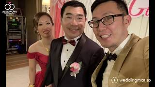 Wedding MC Alex 專業婚宴司儀 Gloria & Julian 婚宴開場片段