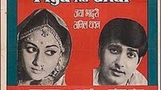 Yeh Jeevan Hai Is Jeevan Ka | Piya ka Ghar Film 1972 | Kishore Kumar |