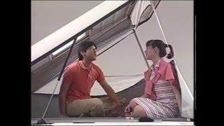 ボンゴフレンディ(中期型)商品紹介ビデオ
