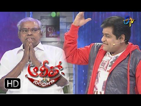 Alitho Saradaga |  27th February 2017    | Full Episode | ETV Telugu