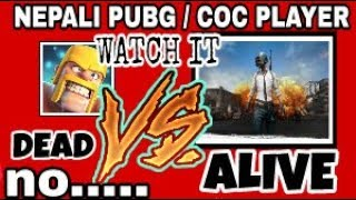 (Nepali) PUBG VS CLASH OF CLANS ll Is coc dead ll PUBG hits clash of clans