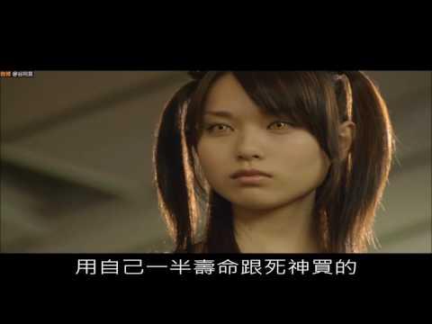 【谷阿莫】7分鐘看完電影《死亡筆記本》1-3集