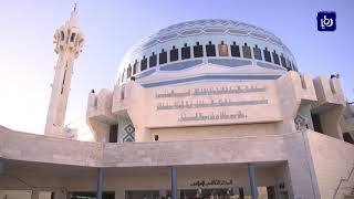مجلس النواب ينقل جلساته إلى قاعة المؤتمرات في مسجد الملك المؤسس - (29-10-2018)