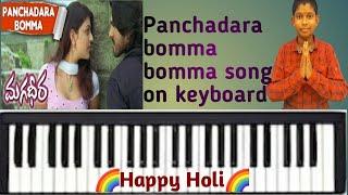 Panchadara bomma song on keyboard by T.Nagasaichetan||Magadheera||M.M.Keeravani Sir||Instrumental