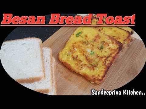 Bread Besan Toast/kids Tiffin Box Recipe/snack Recipe/Sandeepriya Kitchen..☺👈