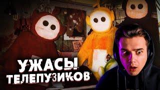 Ужасы Телепузиков   Страшные Теории   Реакция   Рома Субботин