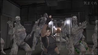 El Baile de Leon S. Kennedy - Metrosexual - Resident Evil 4