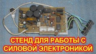 видео Вихревой индукционный нагреватель своими руками: особенности устройства