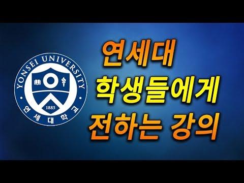 イ・ヨンフン元ソウル大教授「慰安婦は映画が作り出したデマ」