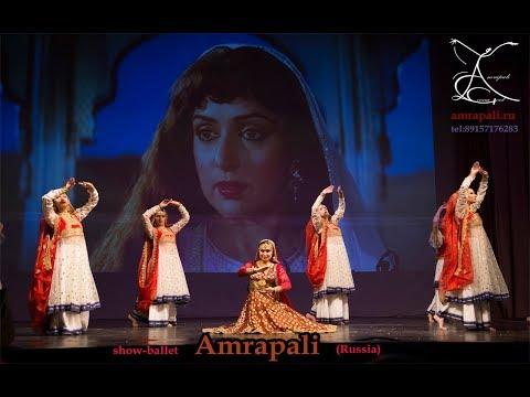 ghazal Ae dil e nadan show-ballet Amrapali(Russia) by Leena Goel