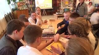 """Центральная городская детская библиотека им. С.Я. Маршака. Библиотечный урок """"За обложкой целый мир"""""""
