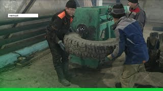 Завод по переработке резины запустили в Мирном