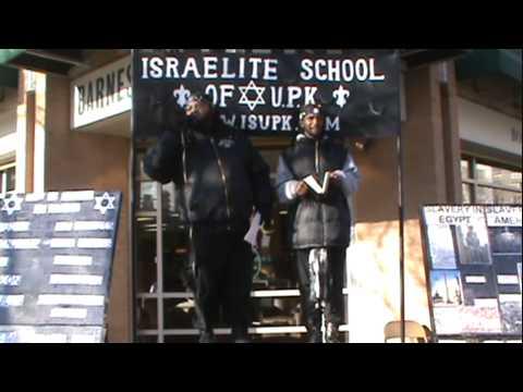 THE PRISON SYSTEM IS MODERN DAY SLAVERY IN AMERICA - 1WEST ISUPK HEBREW ISRAELITES
