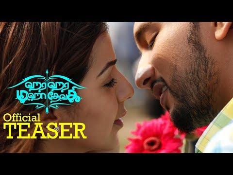 Hara Hara Mahadevaki - Official Teaser | Gautham Karthik, Nikki Galrani | Santhosh P Jayakumar | 2K