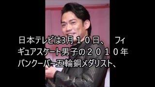 高橋大輔 NEWS ZEROキャスターに! 又吉と同じく月1出演 日本...