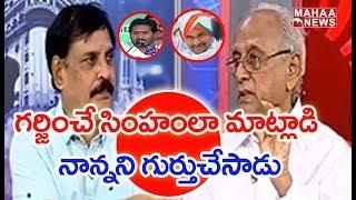 Journalist Srinivas Analysis On AP CM YS Jagan Swearing In Cer…