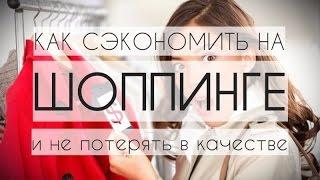 видео 10 АКСЕССУАРОВ ДЛЯ PS4 - куплено на eBay