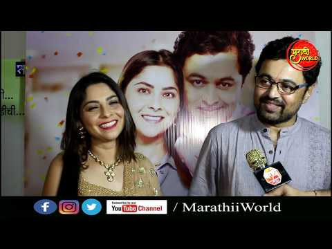 Subodh Bhave And Sonalee Kulkarni Exclusive Interview - Tula Kalnnar Nahi Marathi Movie
