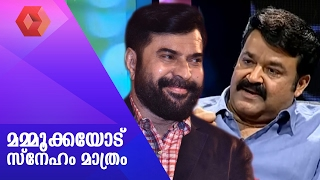JB Junction - Mohanlal answers Mammootty
