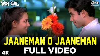 Jaaneman O Jaaneman Full Video - Yeh Dil | Tusshar Kapoor, Anita | Tauseef, Neerja | Nadeem Shravan