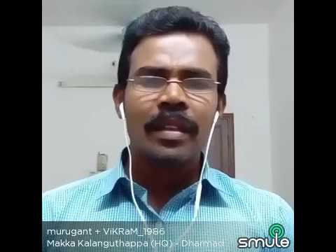 Makka Kalanguthappa