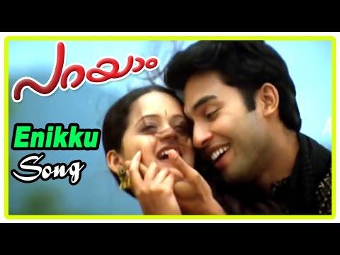 Malayalam Movie | Parayam Malayalam Movie | Enikku Paaduvan Song | Malayalam ...