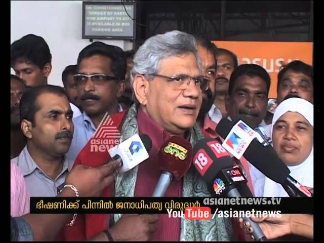 Sitaram Yechury's response on  CPI(M) headquarters attack