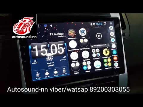 """Штатная Магнитола Nissan X-trail T31 (2007+)10"""" Android 6.0(2/32)"""