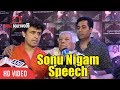 Sonu Nigam Speech At Ustad Ghulam Mustafa Khan Birthday Celebration Whatsapp Status Video Download Free