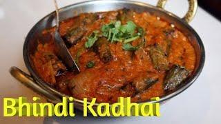 How to make tasty Bhindi Kadhai By Deepa Khurana With 1.7 million + Views