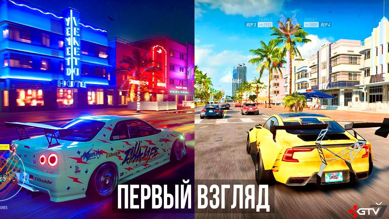 Need for Speed Heat — Первый взгляд, предварительный обзор