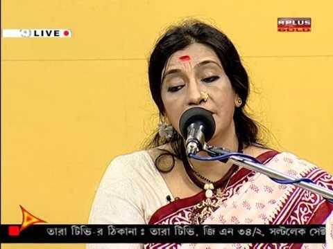 আজ সকালের আমন্ত্রণে-AAJ SOKALER AMONTRONE-Swagatalaxmi Dasgupta-08/ 08/ 17