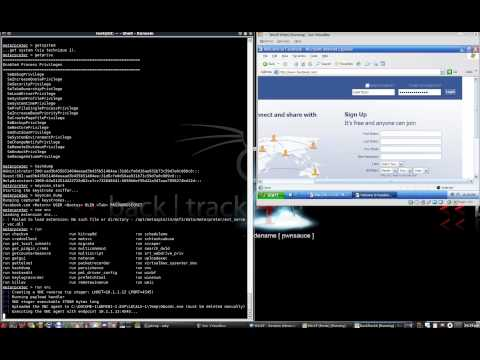 Aurora Hack / Internet Explorer 6 / Windows XP SP3 / 2010