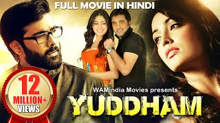 New Yuddham (2018) | Hindi Dubbed Full Movie 2018 |New Released South Indian Full Hindi Dubbed Movie thumbnail