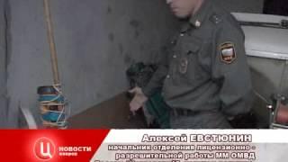 Kovrov TVC 171012  Браконьеры гот