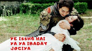 Yeh ishq hai ya ibadat jogiya    💖Korean mix hindi songs ❤️ Sad song in Hindi 2020   Status