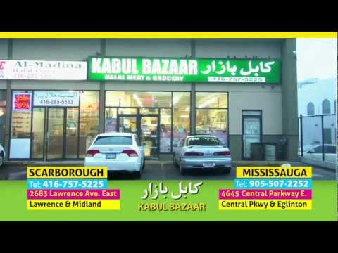 Kabul Bazaar Halal Meat & Grocery 60 Sec Commercial