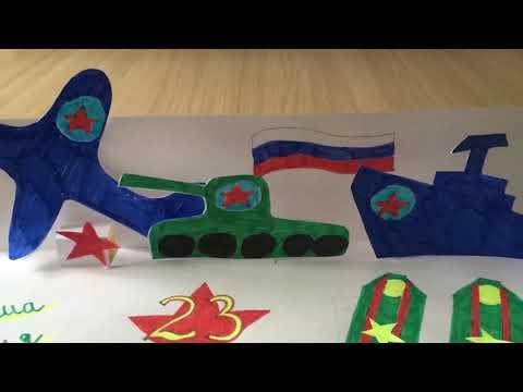 Поделки в детском саду своими руками на 23 февраля