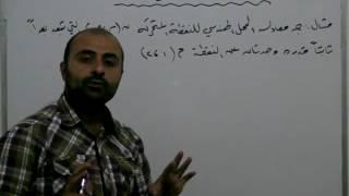 الوحدة الخامسة رياضيات توجيهي علمي - المحل الهندسي - 1