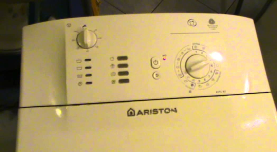 Problem z pralką Ariston AVTL 82. - YouTube