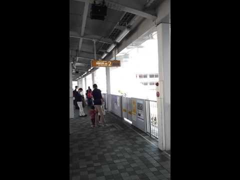 monorail  Naha Japan