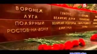 Поиск погибших и пропавших без вести в ВОВ