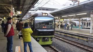 JR東日本 485系 700番台 高タカYD01編成 リゾートやまどり 臨時快速 足利イルミネーション号 大宮駅 発車