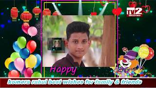 Birthday wishes for Komera Rahul ll TV2 TELANGANAll
