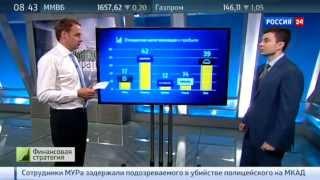 «Финансовая стратегия»: Грузовые автоперевозки. От 29.05.15