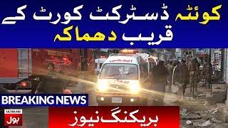 Quetta Breaking News: Latest Quetta Breaking News    BOL News