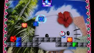 Hello Kitty: Cube Frenzy (Playstation)