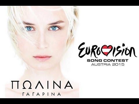 2015 евровидение платье  гагарина фото полина